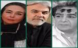 داوران ششمین مسابقه عکس سینمای ایران مشخص شدند
