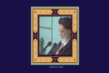 امام خمینی (س): خدایا با فضل خودت با ما رفتار کن نه عدل خودت