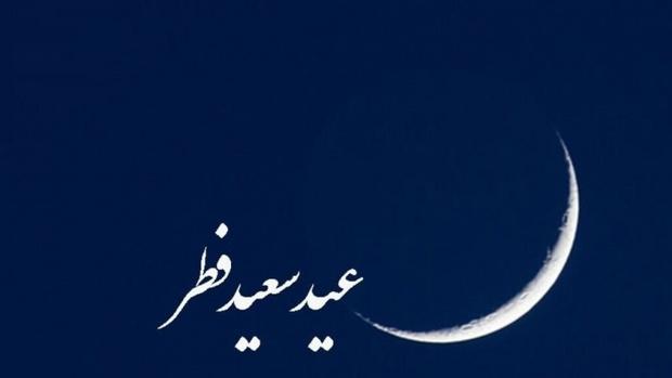 چه کشورهایی روز یکشنبه را عید فطر اعلام کردند؟