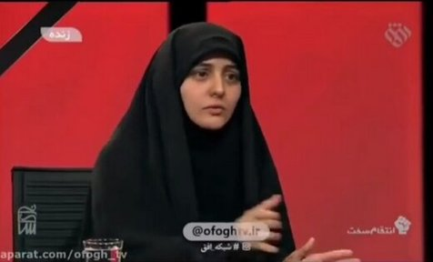 واکنش تلویزیونی ها به اظهارنظر جنجالی مجری شبکه افق