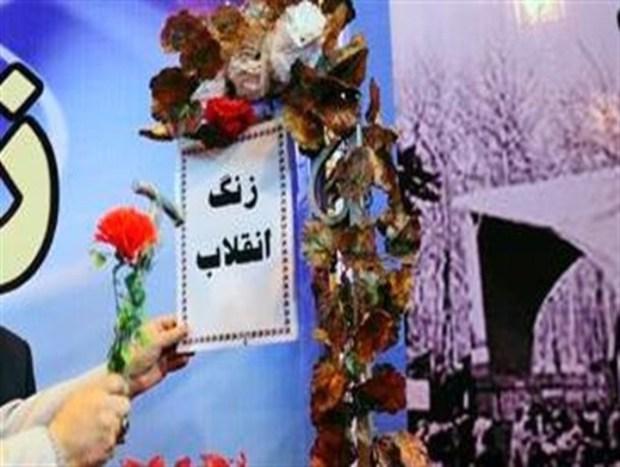 زنگ گلبانگ انقلاب در مدارس کردستان طنین انداز شد