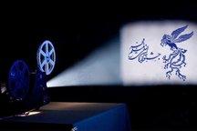شانزدهمین جشنواره فیلم فجر مشهد پنجشنبه شب پایان می یابد