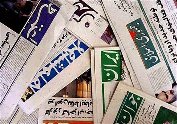 مهلت بارگذاری آثار در جشنواره مطبوعات تا 25 تیر تمدید شد