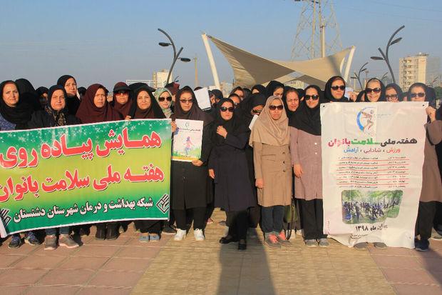 زنان برازجانی در هفته ملی بانوان ایرانی پیادهروی کردند