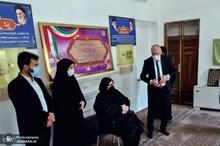ادای احترام وزیر خارجه بوسنى و هرزگوین به حضرت امام خمینى(س) در قم