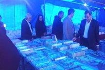 نمایشگاه کتاب در دیلم گشایش یافت