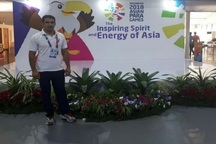 ورزشکار ایذهای نشان برنز مسابقات پاراآسیایی را کسب کرد