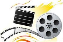 همایش استانی جشنواره بین المللی فیلم رشد در گیلان برگزار شد