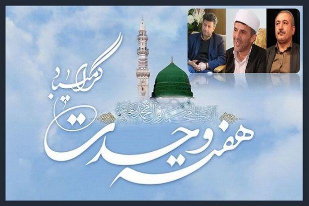 مسوولان مهابادی آغاز هفته وحدت را تبریک گفتند