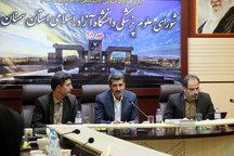 ظرفیتهای حوزه پزشکی دانشگاه آزاد اسلامی استان سمنان بررسی شد