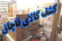 کشف البسه قاچاق در شهرستان آذرشهر