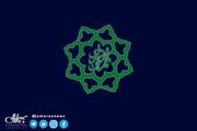 سرپرست معاونت حمل و نقل و ترافیک شهرداری تهران انتخاب شد