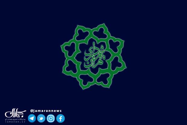 گزینههای جدی برای شهرداری تهران چه کسانی هستند؟ + عکس