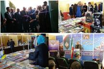 افتتاح هفدهمین نمایشگاه بزرگ کتاب کهگیلویه و بویراحمد