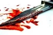 ضربات چاقو به زندگی نوجوان ۱۶ ساله همدانی پایان داد