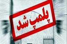 پلمب ۷۶ واحدتجاری بهشهر در پی بیتوجهی به مقررات ضدکرونایی