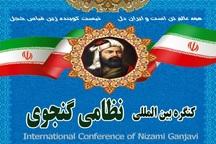 اشعار نظامی گنجوی سرچشمه فرهنگ ایرانی است