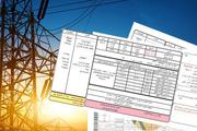 رشد ۵.۲ درصدی مشترکین برق استان البرز