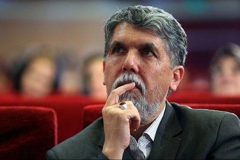 پیام وزیر ارشاد به جشنواره ملی تئاتر فتح خرمشهر
