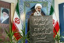 امام جمعه قزوین: تلاش برای تجزیه عراق یک توطئه صهیونیستی است