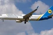 کانادا: ایران باید جعبه سیاه هواپیما را تحویل دهد
