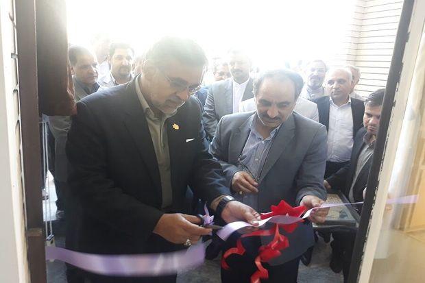 مرکز جامع سلامت در مشهد افتتاح شد