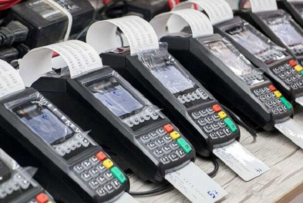 جزییات جدید از قانون کارت خوان ها و پایانههای فروشگاهی