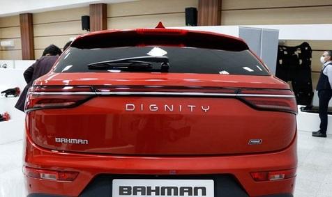 قیمت قطعی دیگنیتی اعلام شد / خودروی جدید بهمن موتور کی وارد بازار می شود؟