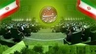 اسامی ۹ نامزد انتخابات مجلس یازدهم در بابلسر و فریدونکنار اعلام شد