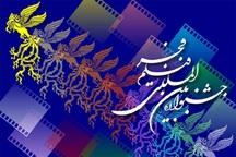 فیلم های جشنواره فجر همزمان در آذربایجانشرقی اکران می شود