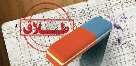 دو راهکار برای حل بحران مهریه