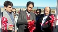 ایستگاه هواشناسی ساحلی در تنکابن افتتاح شد