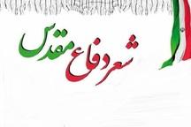 استان فارس باید در حوزه دفاع مقدس مورد توجه قرار گیرد