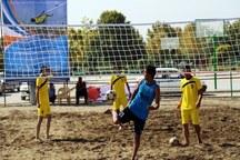 تیم ملی فوتوالی جوانان الف، قهرمان کشور شد
