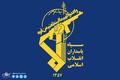 دستگیری عوامل تشویق به آشوب در مشهد