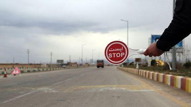 اعمال محدودیتهای تردد از ساعت 10 امروز، لغو شد
