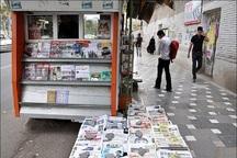 تیتر روزنامه ها:از ناو آمریکا تا نیاز به بالگرد موقع آتش سوزی