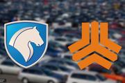 کاهش ارزش قیمت خودروهای داخلی 27 آبان/ پژو پارس 216 میلیون، پراید 106 میلیون!