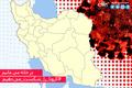 اسامی استان ها و شهرستان های در وضعیت قرمز / شنبه 21 تیر 99
