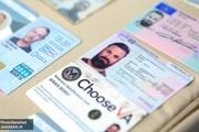 اعتراف تلویزیونی مزدور آمریکا: می خواستیم مادورو را گروگان بگیریم!