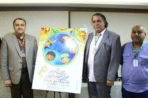 سینما و هنر در تعمیق رابطه ایران و عراق تاثیرگذار است