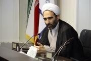 وظایف حوزههای علمیه در توسعه و تعمیق علوم اسلامی در پسا کرونا