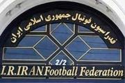 توضیح فدراسیون درباره بازگشت کالدرون به فوتبال ایران/گابریل: من را با پسرم اشتباه گرفتید!