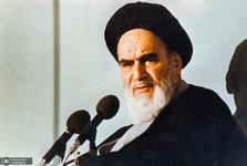 امام خمینی و گزاره «نظام مقدس»!