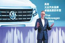 افزایش تولید خودروهای برقی تا سال ۲۰۲۰