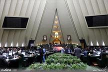 جلسه غیر علنی مجلس در خصوص بودجه 98 و معیشت مردم آغاز شد