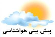 افزایش دمای تهران در 2 روز آینده