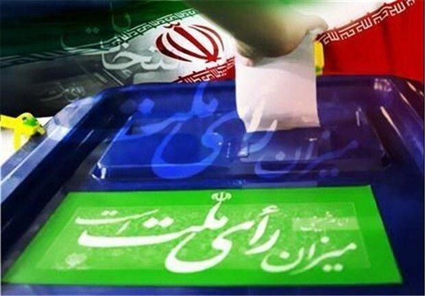 اسامی کاندیداهای شورای ائتلاف نیروهای انقلاب اسلامی اعلام شد