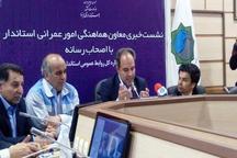 شهرداری ها 27 محل آبگیر شهر یزد را اصلاح میکند