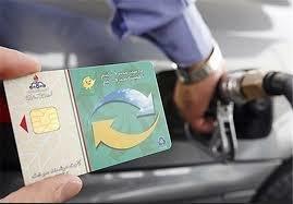 بختیار: احیای کارت سوخت نقش موثری در جلوگیری از قاچاق سوخت دارد